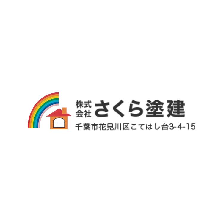 袖ヶ浦市 S様邸 シーリング工事